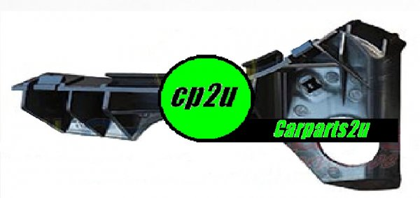To suit TOYOTA COROLLA ZZE122  FRONT BAR BRACKET - New quality car parts & auto spares online Australia wide with the convenience of shopping from your own home. Carparts 2U Penrith Sydney