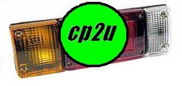 TO SUIT NISSAN NAVARA D21 UTE  TAIL LIGHT  LEFT - LEFT HAND SIDE TAIL LIGHT TO SUIT NISSAN NAVARA D21 UTE TRAYBACK MODELS BETWEEN 1986-1992  - New quality car parts & auto spares online Australia wide with the convenience of shopping from your own home. Carparts 2U Penrith Sydney