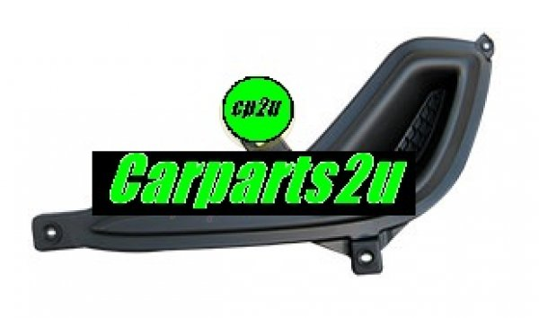 To suit HYUNDAI ACCENT ACCENT RB  FOG LIGHT COVER - New quality car parts & auto spares online Australia wide with the convenience of shopping from your own home. Carparts 2U Penrith Sydney