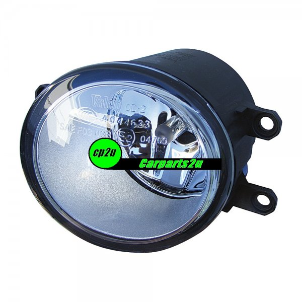To suit LEXUS GS250 / GS350 / GS450H GS250 / GS350 / GS450H  FOG LIGHT - New quality car parts & auto spares online Australia wide with the convenience of shopping from your own home. Carparts 2U Penrith Sydney