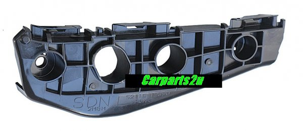 To suit TOYOTA COROLLA ZRE152/ZRE153 SEDAN  FRONT BAR BRACKET - New quality car parts & auto spares online Australia wide with the convenience of shopping from your own home. Carparts 2U Penrith Sydney