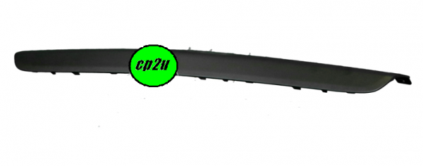 To suit HOLDEN TRAILBLAZER VELOSTER FS2 COUPE SR TURBO  REAR BAR INSERT - New quality car parts & auto spares online Australia wide with the convenience of shopping from your own home. Carparts 2U Penrith Sydney