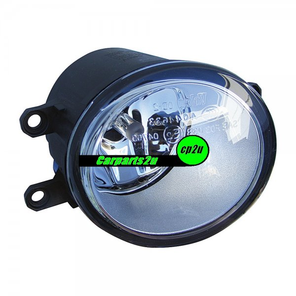 To suit LEXUS GS250 / GS350 / GS450H RX350 GSU35  FOG LIGHT - New quality car parts & auto spares online Australia wide with the convenience of shopping from your own home. Carparts 2U Penrith Sydney
