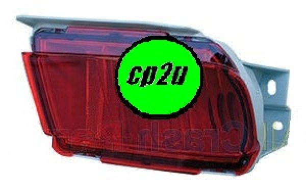 To suit TOYOTA PRADO PRADO 150 SERIES  REAR BAR LAMP - New quality car parts & auto spares online Australia wide with the convenience of shopping from your own home. Carparts 2U Penrith Sydney
