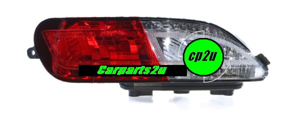 To suit HOLDEN TRAILBLAZER TRAILBLAZER WAGON  REAR BAR LAMP - New quality car parts & auto spares online Australia wide with the convenience of shopping from your own home. Carparts 2U Penrith Sydney