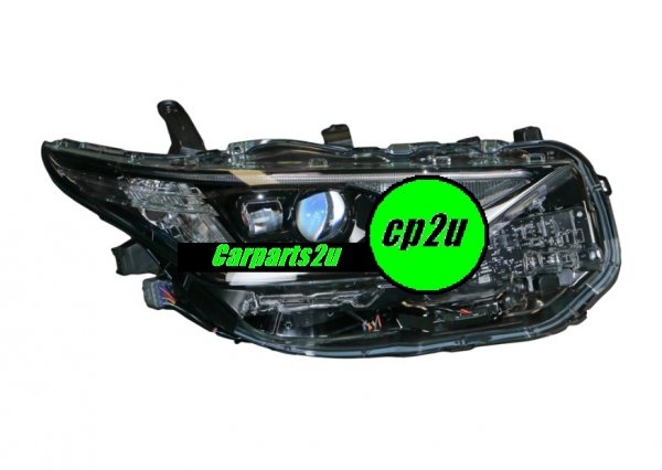 To suit TOYOTA COROLLA  HEAD LIGHT - New quality car parts & auto spares online Australia wide with the convenience of shopping from your own home. Carparts 2U Penrith Sydney