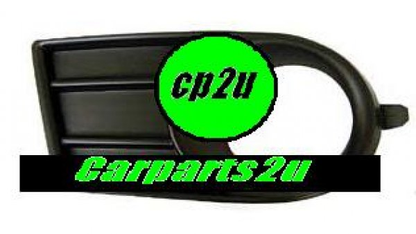 TO SUIT SUZUKI SWIFT RS  FRONT BAR GRILLE  RIGHT - BRAND NEW RIGHT HAND SIDE FRONT BAR GRILLE TO SUIT STANDARD SUZUKI SWIFT 5 DOOR MODELS BETWEEN 2/2005-7/2007 ONLY (WITH FOG LIGHT HOLE TYPE) - New quality car parts & auto spares online Australia wide with the convenience of shopping from your own home. Carparts 2U Penrith Sydney