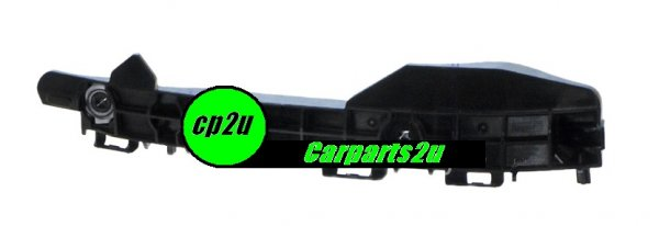 TO SUIT TOYOTA COROLLA ZRE182 HATCH  REAR BAR RETAINER  LEFT - BRAND NEW GENUINE TOYOTA LEFT HAND SIDE REAR BAR RETAINER TO SUIT TOYOTA COROLLA ZRE182 HATCH MODELS BETWEEN 3/2015 - 6/2018  - New quality car parts & auto spares online Australia wide with the convenience of shopping from your own home. Carparts 2U Penrith Sydney