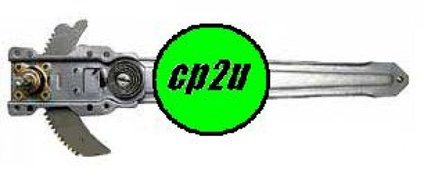 MAZDA B SERIES UTE / BRAVO VY  WINDOW REGULATOR - New quality car parts & auto spares online New Zealand wide with the convenience of shopping from your own home. Carparts 2U NZ