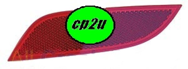 HOLDEN BARINA CAPTIVA CG SERIES 1  REAR BAR REFLECTOR - New quality car parts & auto spares online New Zealand wide with the convenience of shopping from your own home. Carparts 2U NZ