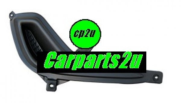 HYUNDAI ACCENT FG SERIES 2  FOG LIGHT COVER - New quality car parts & auto spares online New Zealand wide with the convenience of shopping from your own home. Carparts 2U NZ