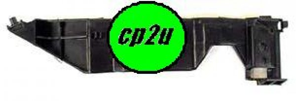 SUZUKI SWIFT RS  FRONT BAR BRACKET - New quality car parts & auto spares online New Zealand wide with the convenience of shopping from your own home. Carparts 2U NZ