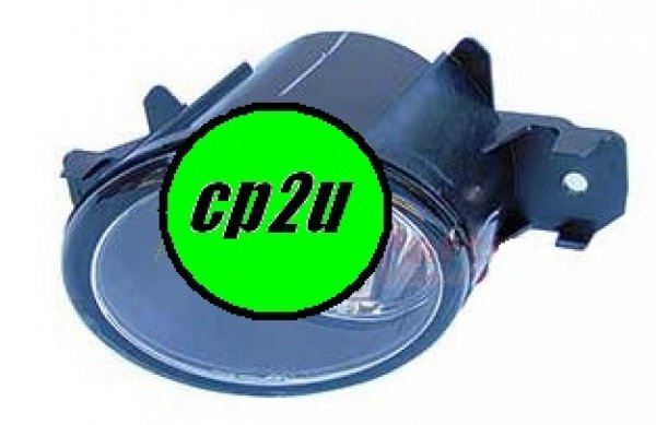 NISSAN DUALIS J10 WAGON  FOG LIGHT - New quality car parts & auto spares online Australia wide with the convenience of shopping from your own home. Carparts 2U Penrith Sydney