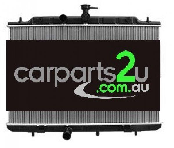 Nissan Online Store: Nissan X-TRAIL T31 (9/2007-2/2014) Car Parts Online Shop