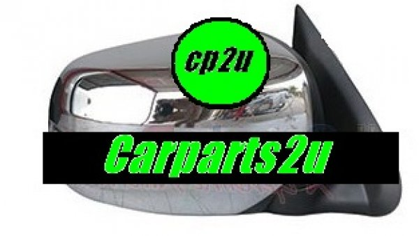 MITSUBISHI TRITON ZH  FRONT DOOR MIRROR - New quality car parts & auto spares online Australia wide with the convenience of shopping from your own home. Carparts 2U Penrith Sydney