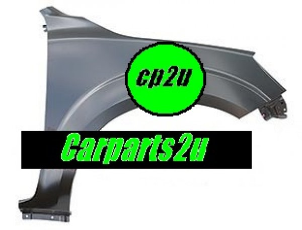 NISSAN NAVARA C12 HATCH  GUARD - New quality car parts & auto spares online Australia wide with the convenience of shopping from your own home. Carparts 2U Penrith Sydney
