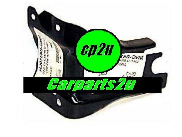 TO SUIT NISSAN NAVARA D21 UTE  FRONT BAR BRACKET  RIGHT - RIGHT HAND SIDE FRONT BAR BRACKET TO SUIT NISSAN NAVARA D21 UTE MODELS BETWEEN 1992-1997