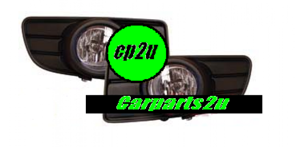 MAZDA BT-50 MAZDA 3 BL  FOG LIGHT - New quality car parts & auto spares online Australia wide with the convenience of shopping from your own home. Carparts 2U Penrith Sydney